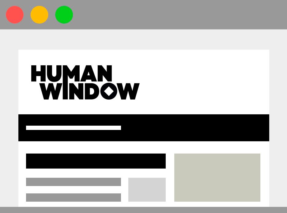 HumanWindow